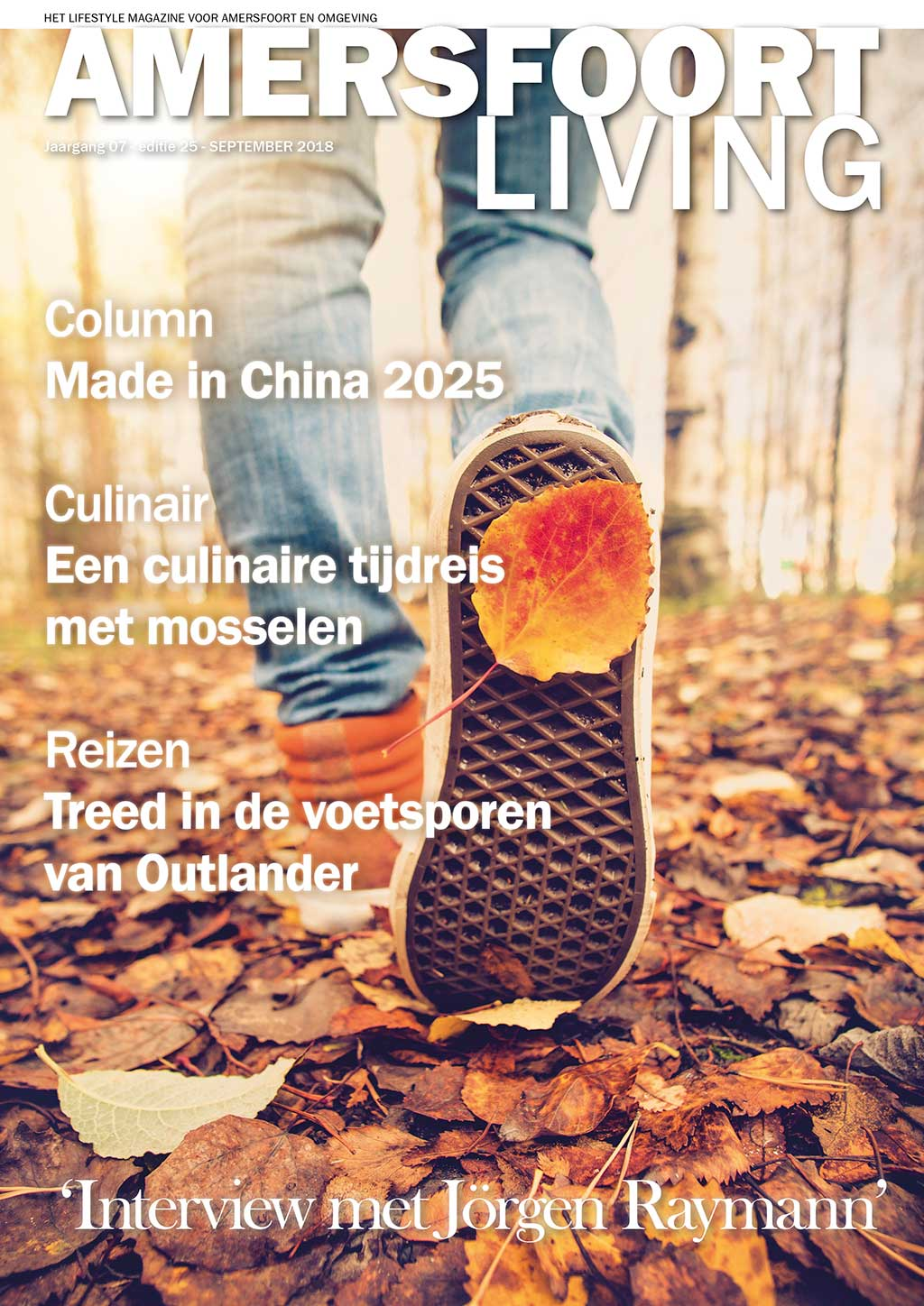 Cover Amersfoort Living editie 25 - september 2018